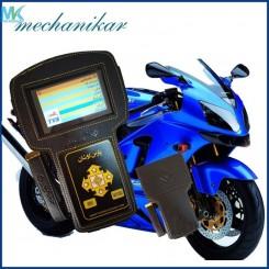 دیاگ موتور سیکلت های انژکتوری