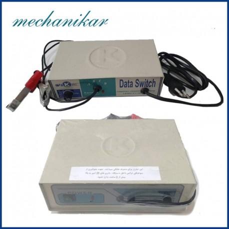 شارژر باتری خانگی 7 و 10 آمپر ASL
