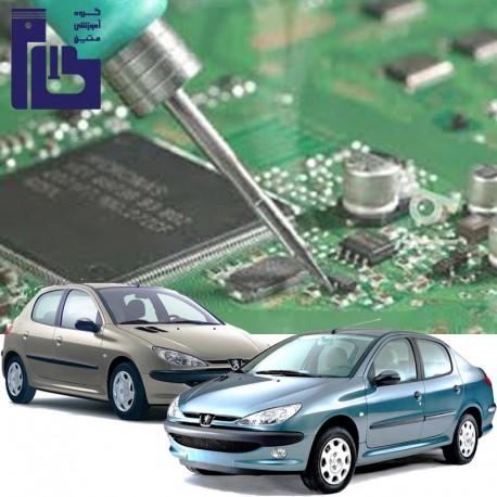 دوره آموزش تخصصی تعمیر بردهای الکتریکی خودرو (ECU) مقدماتی