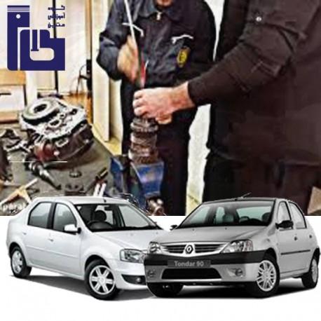 دوره آموزش تخصصی تعمیر موتور تندرL90